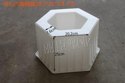 水利六角護坡塑料模具